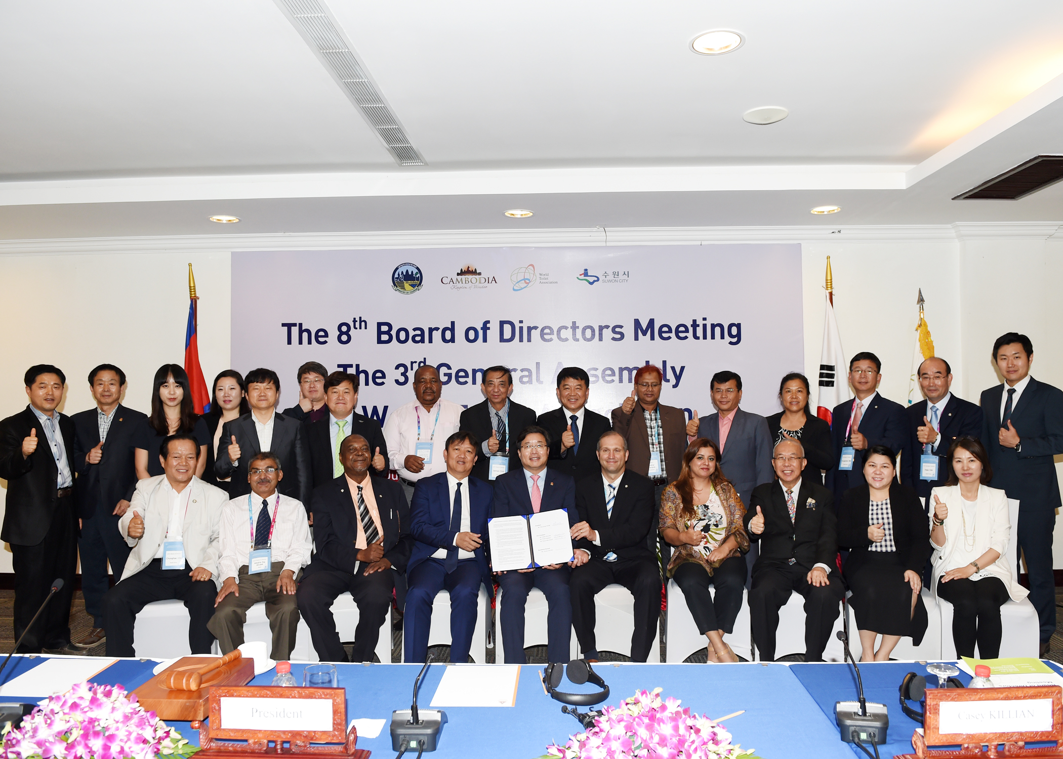 6. The 8th BOD Meeting & The 3rd GA of WTA (18).jpg