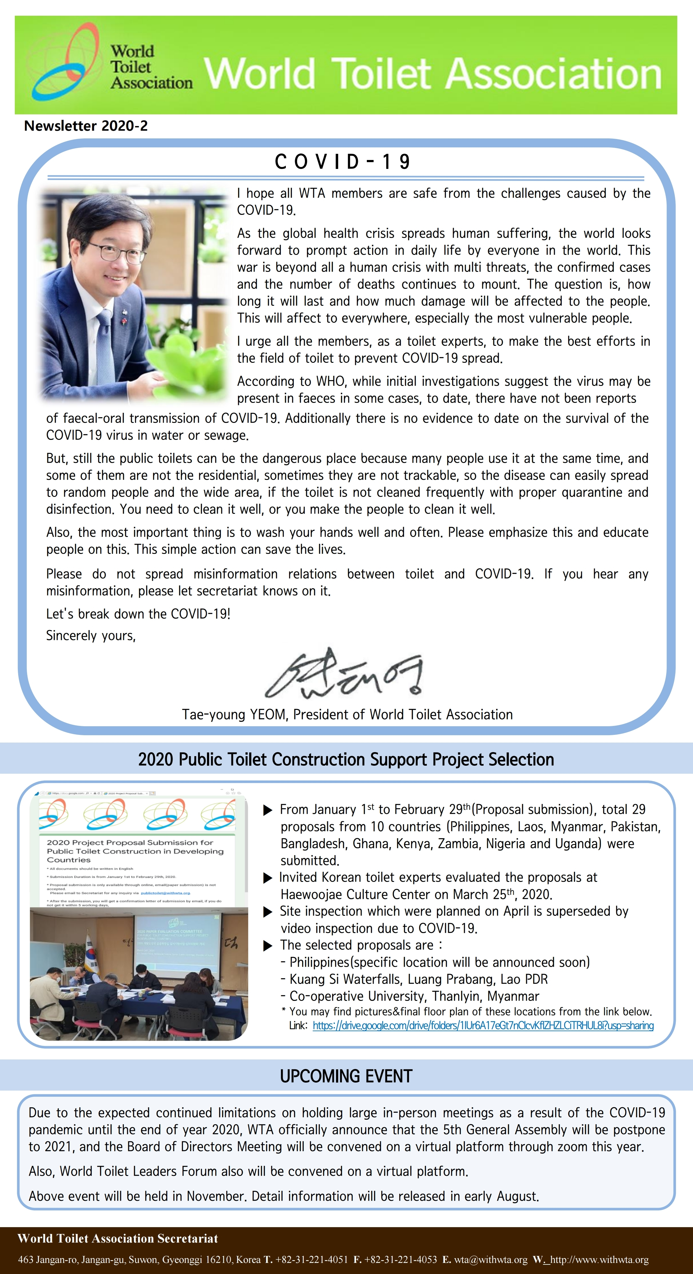 Newsletter 2020-2(Final).pdf_page_2.jpg