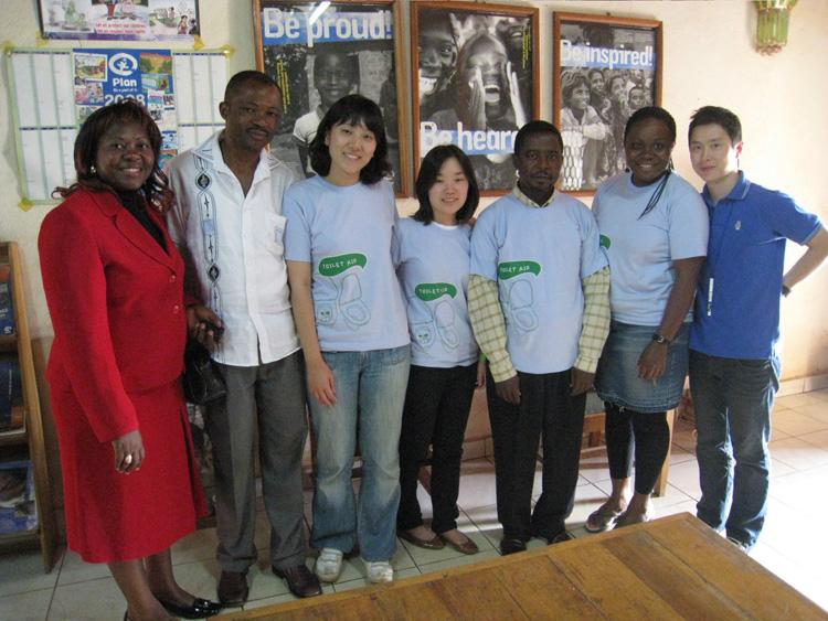 20081006_Plan Cameroon 방문.JPG