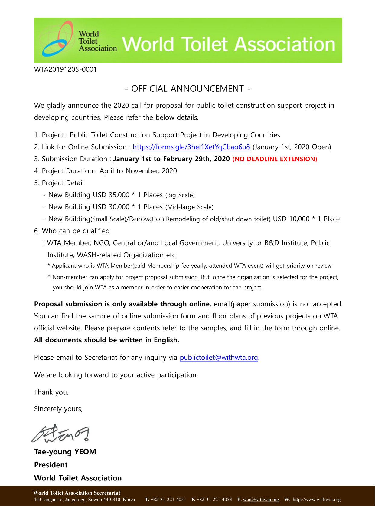 [Official Announcement] Call for 2020 PTCS Project Proposal_1.png